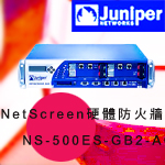 JuniperNS-500ES-GB2-AC