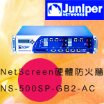 JuniperNS-500SP-GB2-AC