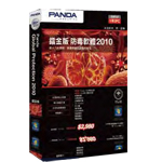 PandaGlobal Protection Panda 鐳金版防毒軟體2010