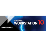 VMwareVMware Workstation 10