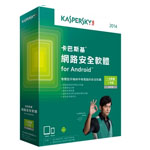 Kaspersky卡巴斯基Kaspersky網路軟體 for Android