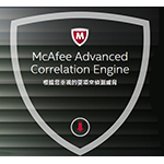 McAfeeMcAfee Advanced Correlation Engine