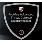 McAfeeMcAfee Advanced Threat Defense