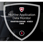 McAfeeMcAfee Application Data Monitor