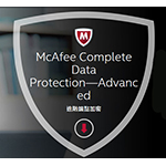 McAfeeMcAfee Complete Data Protection — Advanced