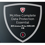 McAfeeMcAfee Complete Data Protection - Essential