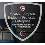 McAfeeMcAfee Complete Endpoint Protection—Enterprise