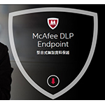 McAfeeMcAfee Data Loss Prevention (DLP) Endpoint