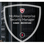 McAfeeMcAfee Enterprise Security Manager
