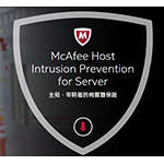 McAfeeMcAfee Host Intrusion Prevention for Server