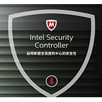 McAfeeIntel  Security Controller
