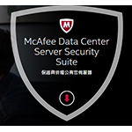 McAfeeMcAfee Public Cloud Server Security Suite