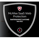 McAfeeMcAfee SaaS Web Protection