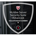 McAfeeMcAfee Server Security Suite Advanced