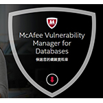 McAfeeMcAfee Vulnerability Manager for Databases