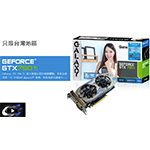 GalaxyGRGAN75GTXTI2GC GALAXY GTX750 Ti GC 2GB DDR5