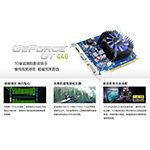 SparkleSparkle GeForce 400 Series GT440 512M NM