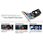 SparkleSparkle GeForce 200 Series GF210 1G D3L